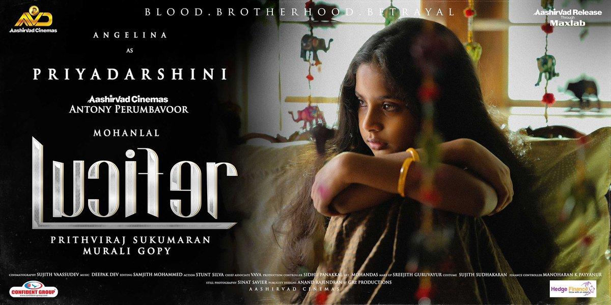 #Lucifer Character poster #2  @Mohanlal @PrithviOfficial @muraligopy #AntonyPerumbavoor #AashirvadCinemas @vivekoberoi #ManjuWarrier @Indrajith_S @ttovino @Poffactio