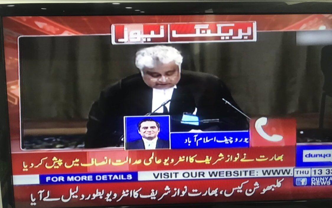 کلبھوشن کیس۔۔بھارتی وکیل نے عالمی عدالت میں نوازشریف کا ممبئی حملوں والا بیان پاکستان کیخلاف بطور ثبوت پیش کر دیا۔۔