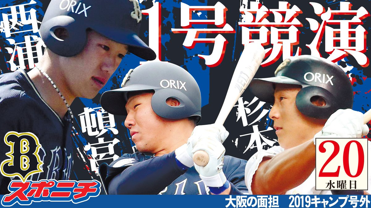 Branded Automotive Merchandise Learned Mitsubishi Baseball Cap