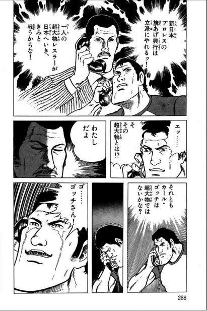 """Ο χρήστης 貴世IV虎ちゃん(美少女) στο Twitter: """"Download Japanの ..."""