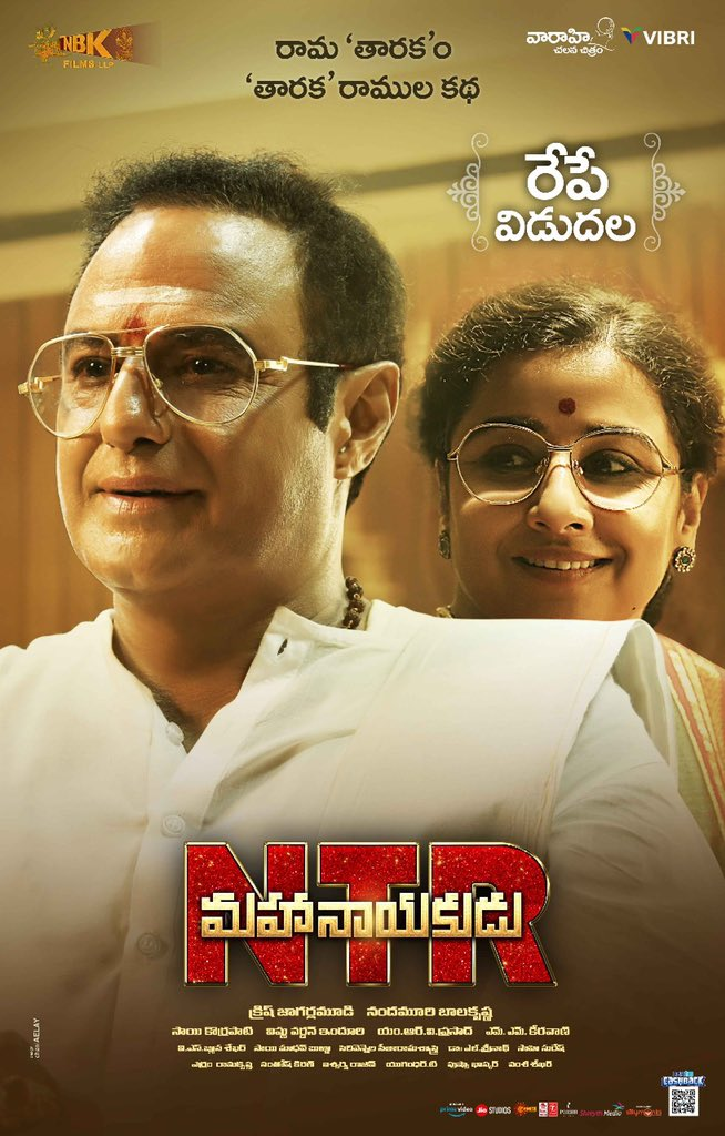 As we are aware #NTRKathanayakudu starts at cancer hospital from Basavatarakam point of view. #NTRMahanayakudu ends with the scene of Basavatarakam garu demise (1985). That's the timeline/PoV on which story of #NTRMahanayakudu runs. Film premieres tonight at AMB cinemas!<br>http://pic.twitter.com/2zac4m10JW