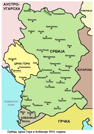 При садашњем решавању Косовског чвора Србија мора да постави и питање ревизије Лондонског мира од 30.маја 1913., где смо се одрекли изласка на море, Скадра и Драча, зарад повратка Косова и Метохије. На то имамо сва права, обзиром да се ради о истом проблему.