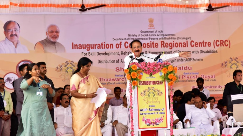 I am very happy to note that a CRC has started functioning from the day of its inauguration, 3rd January, 2016, in the premises of the Jubilee Hospital. @TCGEHLOT @MSJEGOI