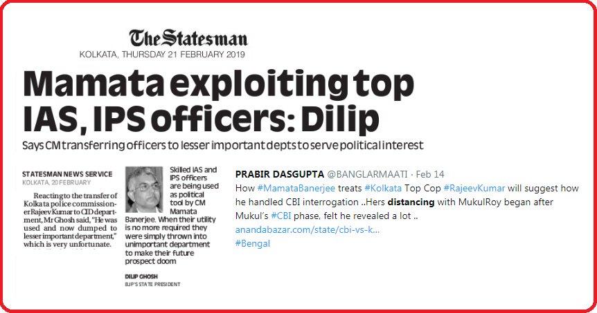 Is #Kolkata Top-Cop #RajeevKumar &#39;s transfer a 'Demotion' as #Bengal BJP Chief claims ??? Did he open up during #CBI interrogation on Chitfund loot ???  https:// twitter.com/BANGLARMAATI/s tatus/1096038757269229569 &nbsp; …  #MamataBanerjee  #CBIvsMamata <br>http://pic.twitter.com/9jDxwbOLW5
