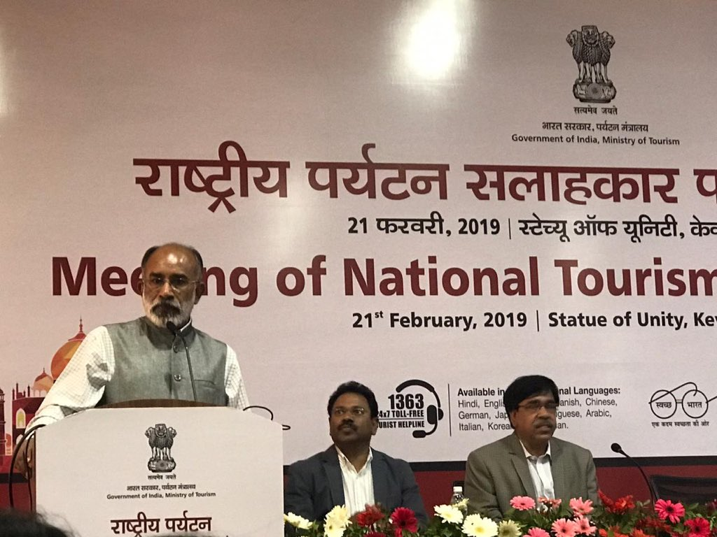 .@alphonstourism chairs the 2nd Meeting of National #Tourism Advisory Council (NTAC) at the #StatueOfUnity , #Gujarat .  Details: http://www.pib.nic.in/PressReleaseIframePage.aspx?PRID=1565874 …