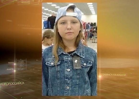 RT @kuban24tv: В Краснодаре после школы домой не вернулась 13-летняя девочка. https://t.co/IdOUKo3X7V https://t.co/jNN8O5ruPb