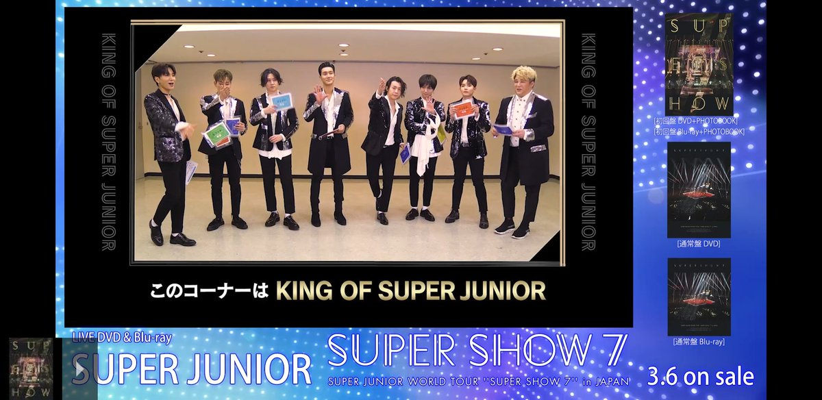 SuperShow7 on JumPic com