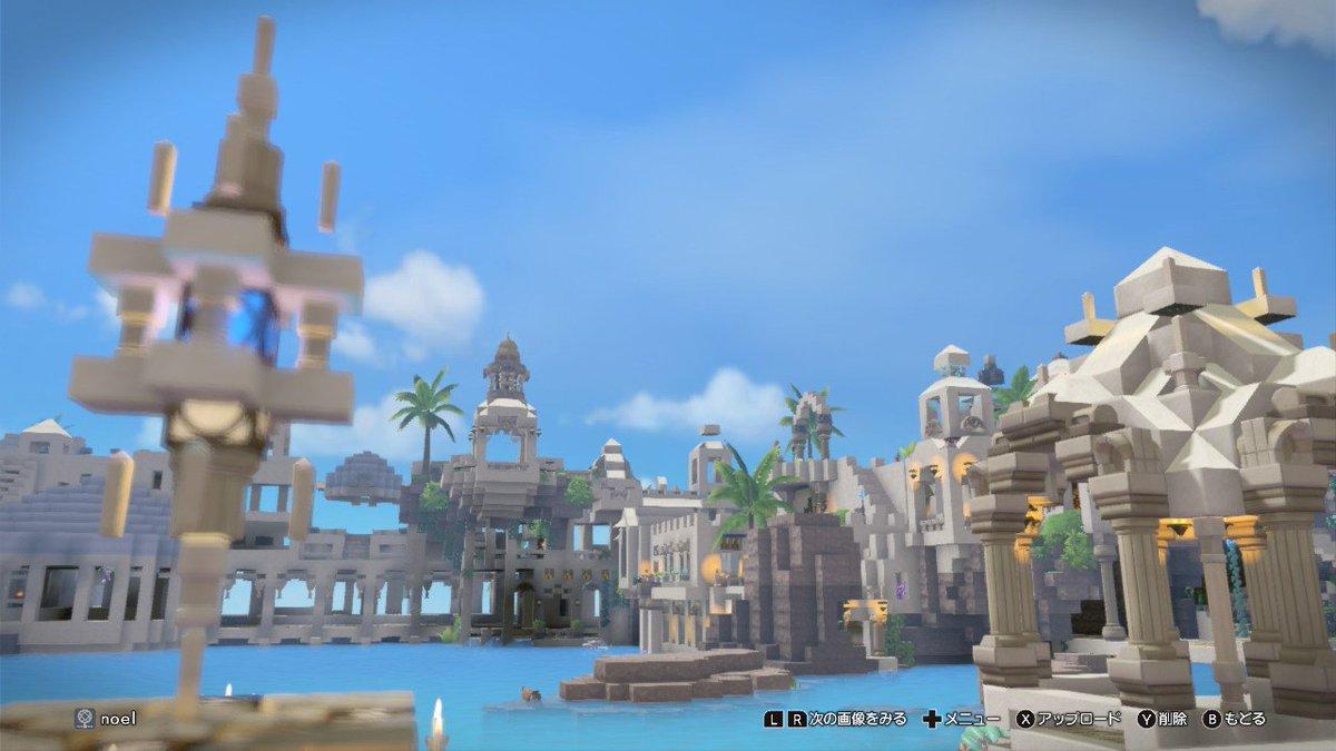 まだまだ途中で 散らかり放題の島で 恐縮ですが… からっぽ島を公開してみました。 お暇があれば、 来てみてくださいね!  #DQB2 #ビルダーズ2  #NintendoSwitch