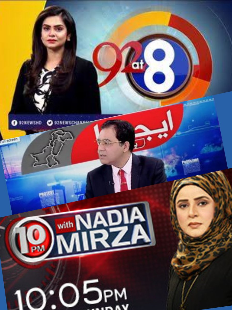 Watch @RajaAamirAbbas tonight 21st Feburary 2019 in 1) @92at8 with @SaadiaAfzaal at 8:03pm on @92newschannel 2) @LiveWNadiaMirza with @nadia_a_mirza at 10:05pm on @newsonepk