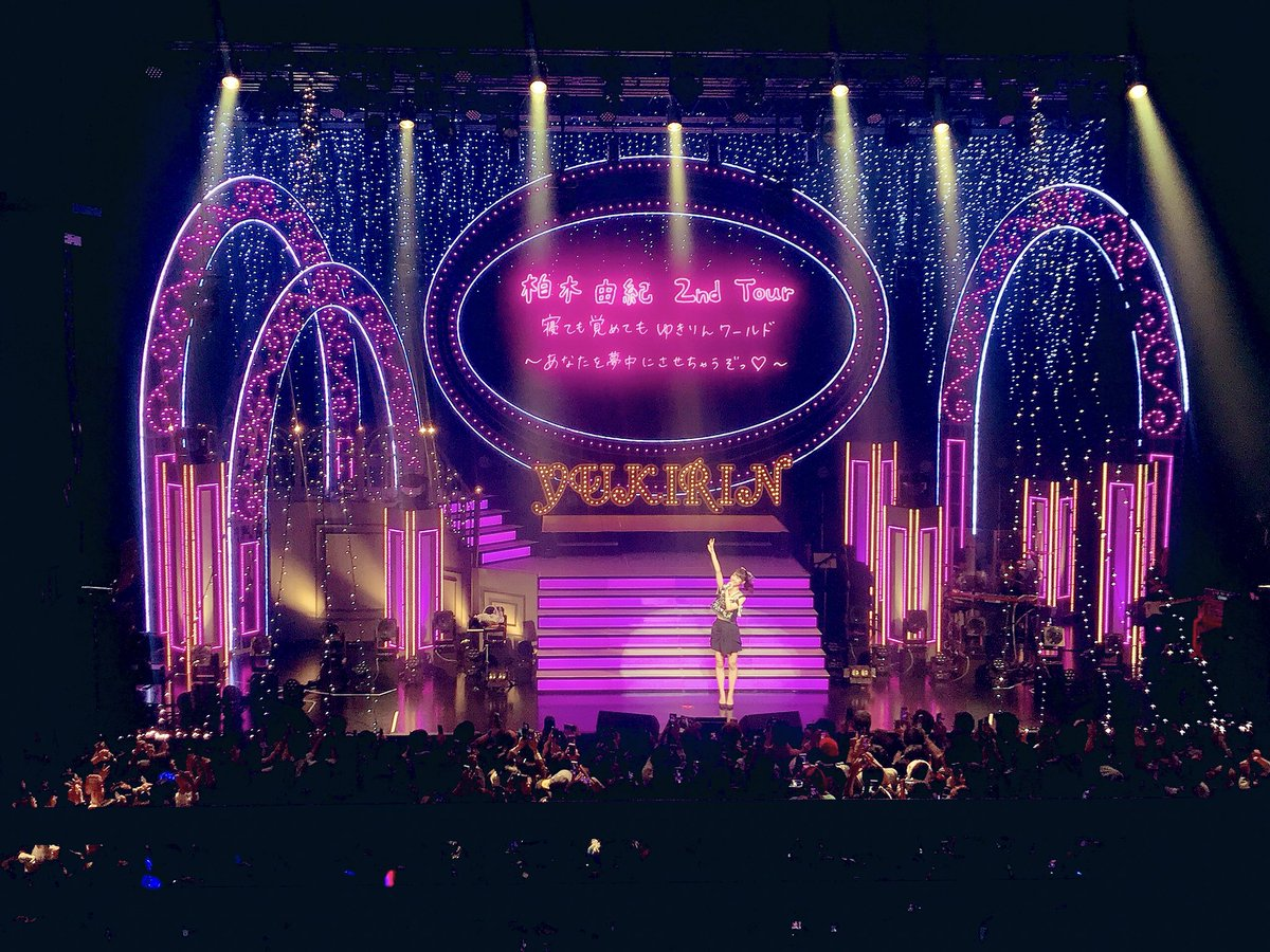 柏木由紀ソロコンを見学したHKT48メンバー「歌で涙が出たのは生まれて初めてでした」【Zepp福岡】