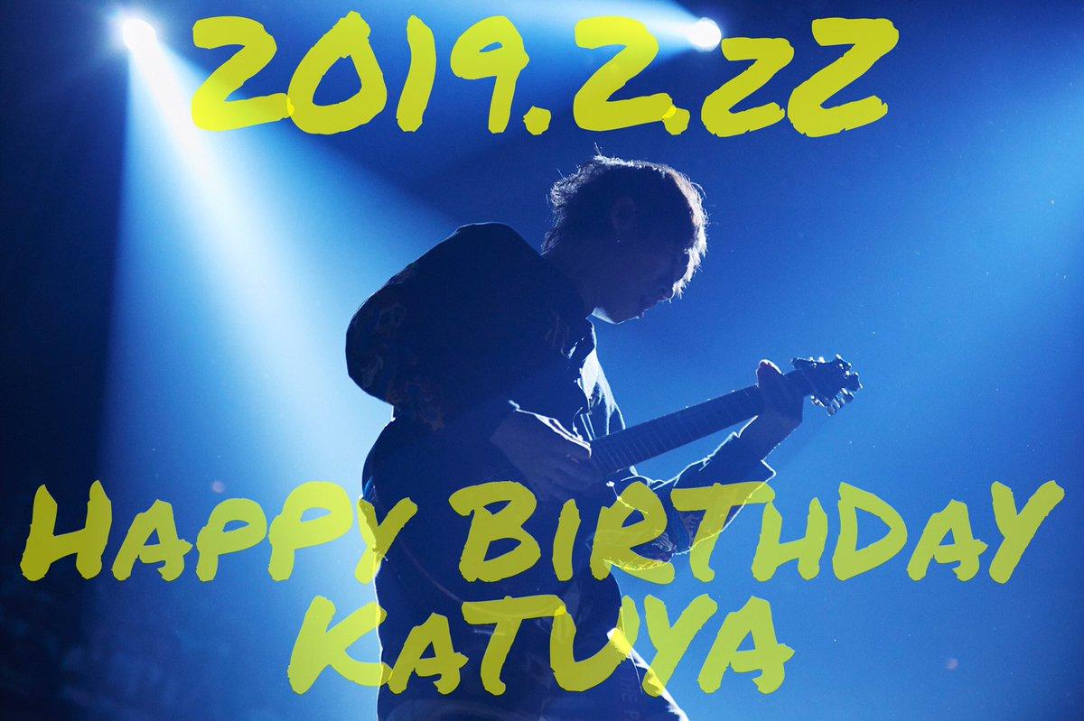 HAPPY BIRTHDAY KATSUYA!! #UVERworld #克哉 #KATSUYA #リーダー #俺たちのリーダー