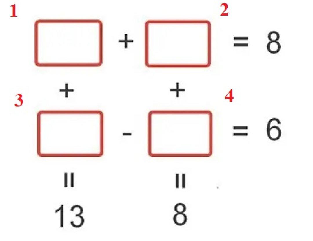 картинки головоломок с ответами фуникулита проводится