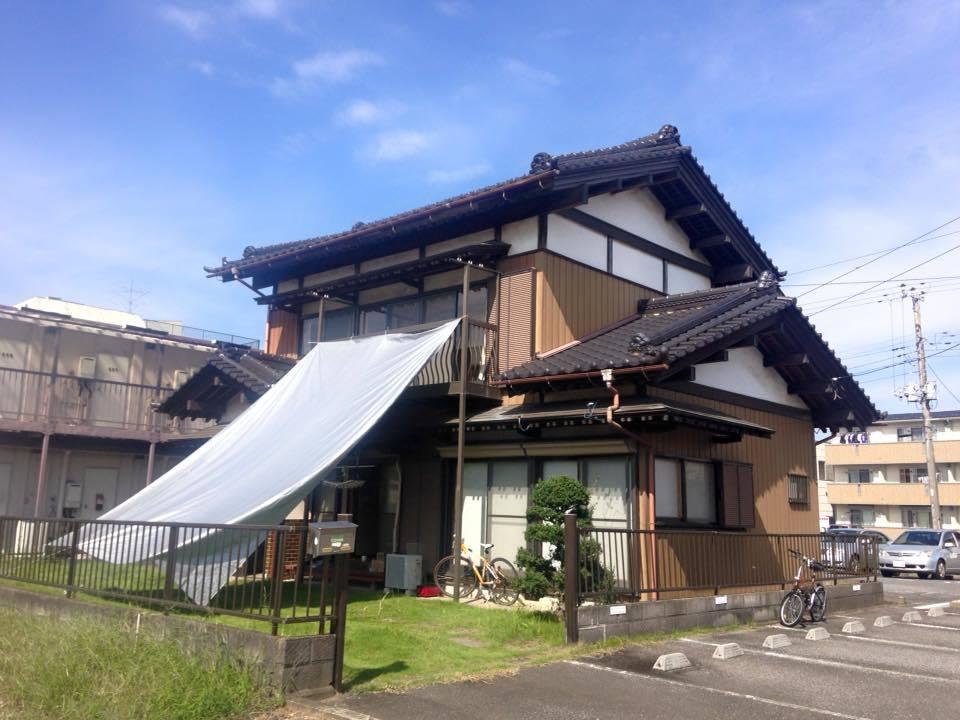 Haikara1230 photo
