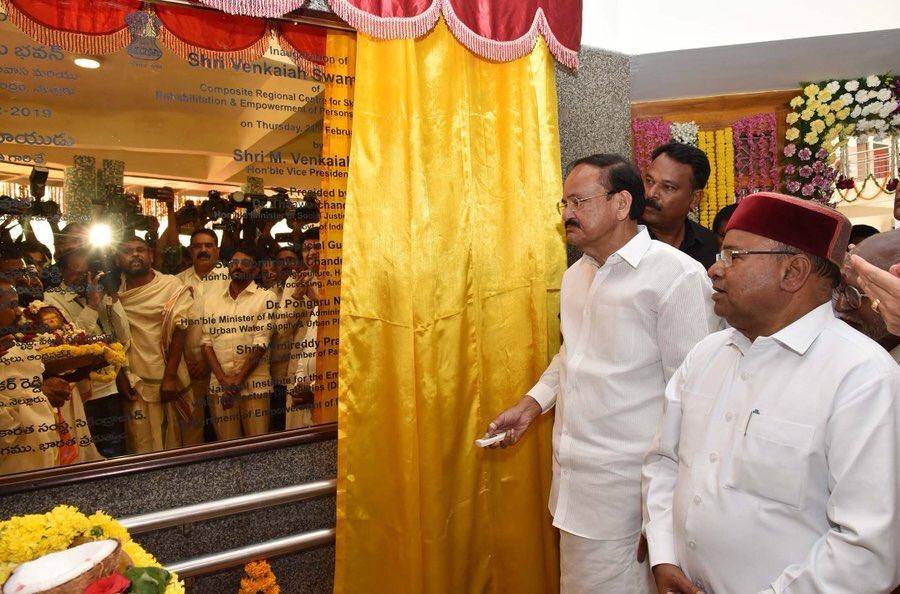 भारत के माननीय उपराष्ट्रपति श्री @MVenkaiahNaidu जी और केंद्रीय रैल मंत्री श्री @PiyushGoyal जी के साथ ने आंध्र प्रदेश के नेल्लोर में दिव्यांगजनों के कौशल विकास, पुनर्वास और अधिकारिता के लिए समग्र क्षेत्रीय केंद्र का उद्घाटन किया।