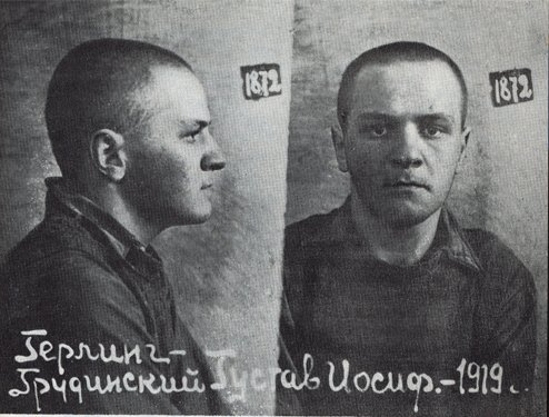 #TBThursday One of the greatest Polish writers of the 20th century Gustaw Herling - Grudziński prisoner of the Soviet forced labour camps and a soldier of Gen. Władysław Anders' Army. His book 'A World Apart', drew on his experiences in a Soviet forced labour camp during #WWII