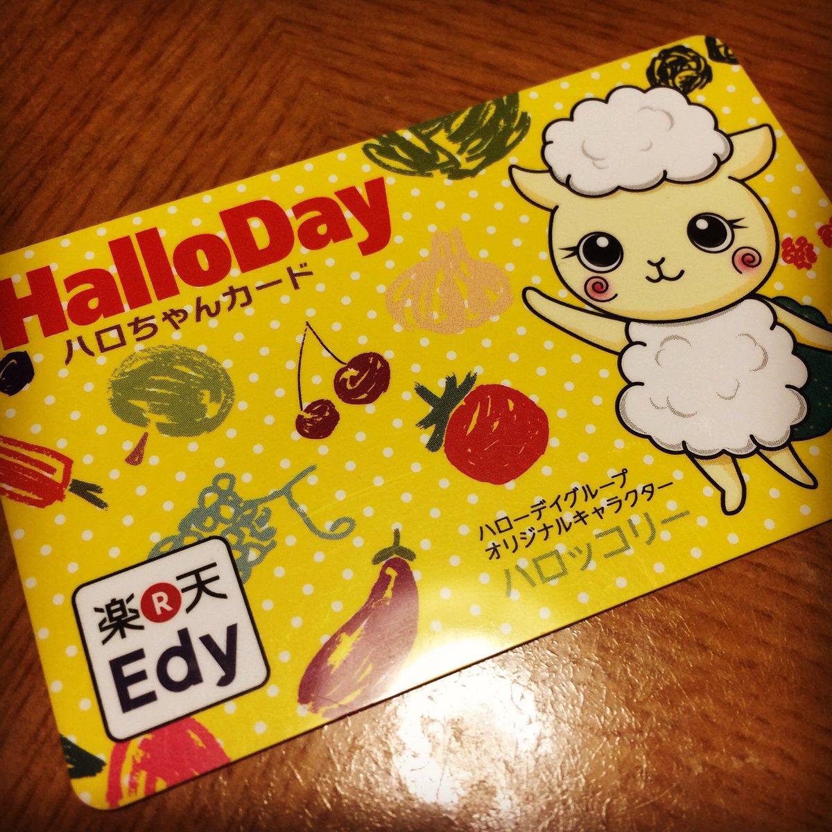 ハロ ちゃん カード