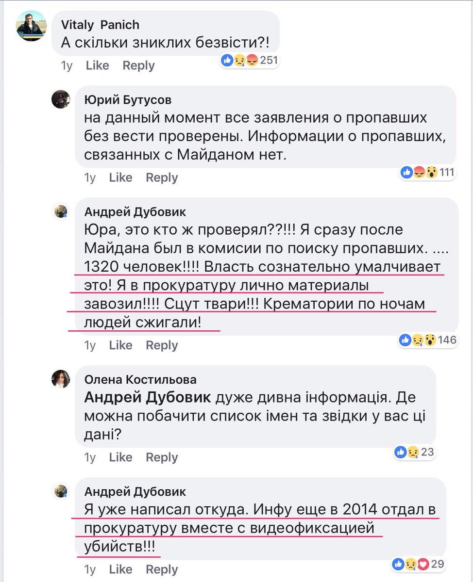 Украина призвала ЮНЕСКО фиксировать разрушение Ханского дворца в оккупированном Крыму, - Нищук - Цензор.НЕТ 461