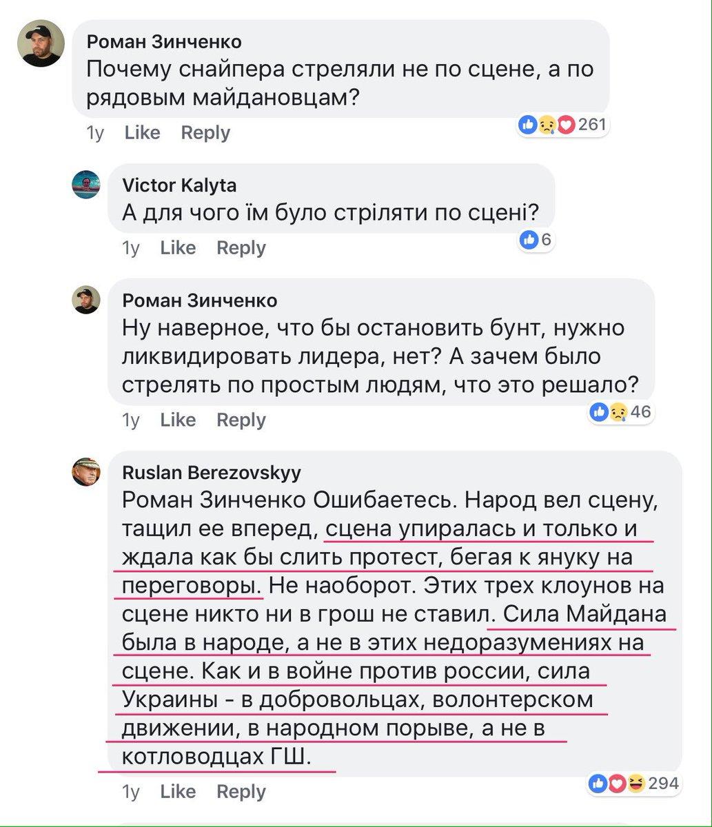 Украина призвала ЮНЕСКО фиксировать разрушение Ханского дворца в оккупированном Крыму, - Нищук - Цензор.НЕТ 5979