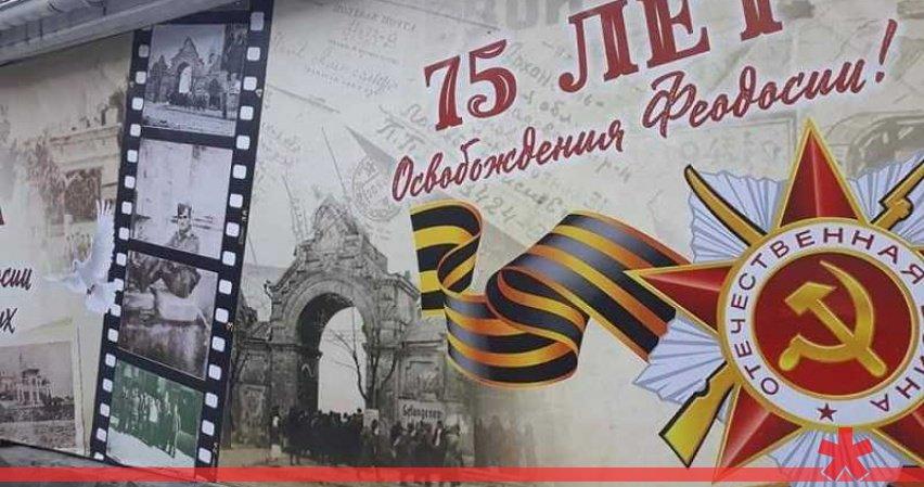 Картинки на 75 летие освобождения, образование открытки