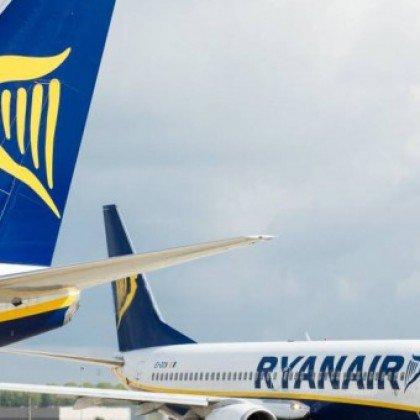 e1cc43c6e Italia multa a Ryanair y Wizz Air por el cobro del equipaje de mano https: