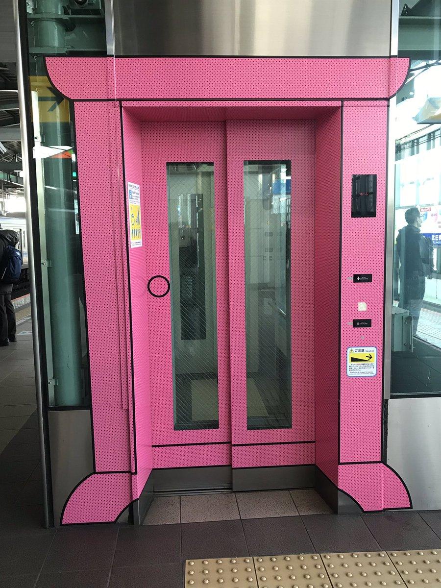 小田急線の登戸駅がドラえもん仕様になるよ!!どこでもドアのエレベーターが可愛い!!