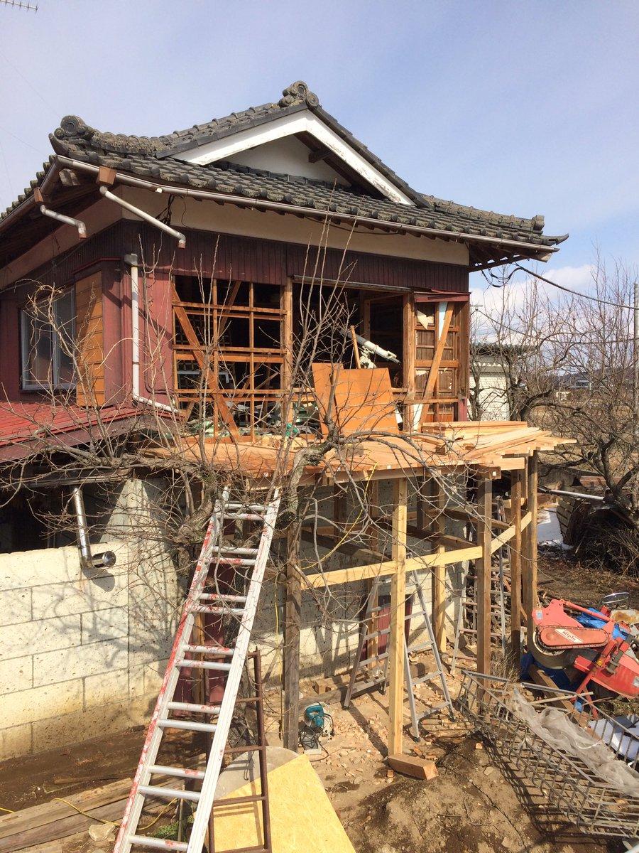 再来週 2月23日(土)は建前現状のお知らせです。完成後は皆さんに使っていただける場所になります。建前時も完成していませんが、雰囲気はわかると思います。餅まきますので、お時間ありましたらいらしてください。 来週2月16日(土)は俺たちの米で餅つきです。 詳細はこちら。 https://www.oretachi-rice.com