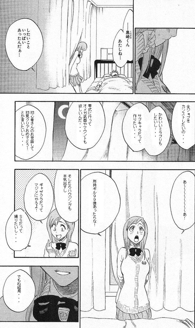 Yuu@animaさんの投稿画像