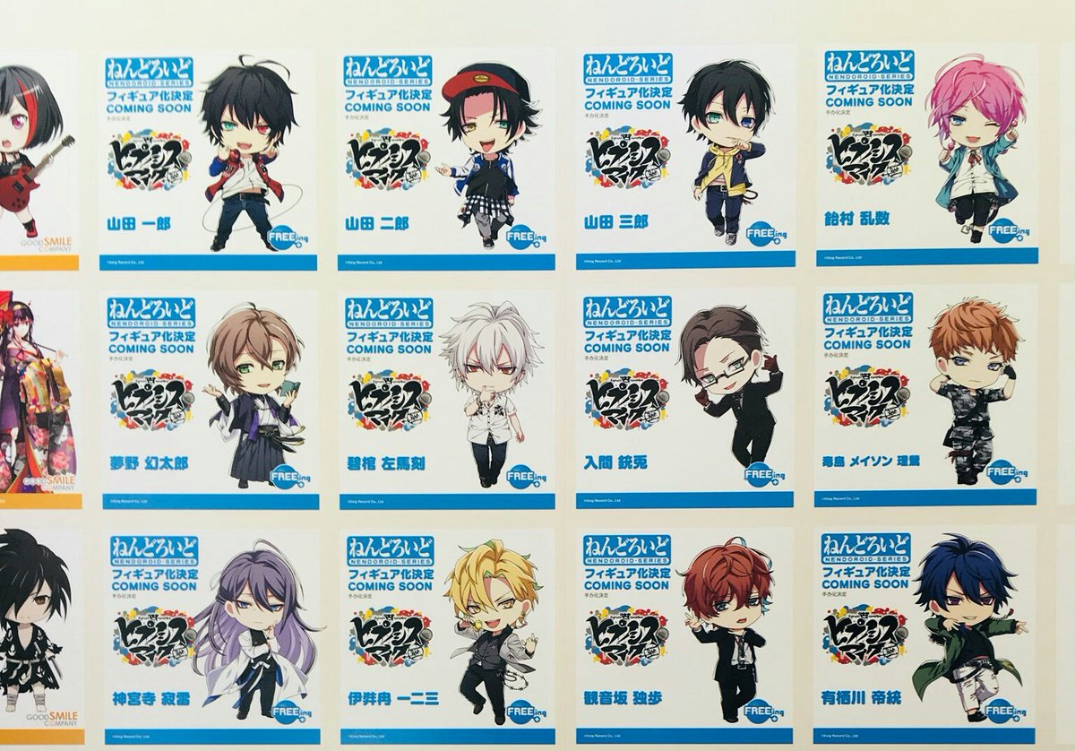 WOW! HypMic boys got their Nendos announced at the same time www #wf2019w <br>http://pic.twitter.com/CRZSS1ZEZd