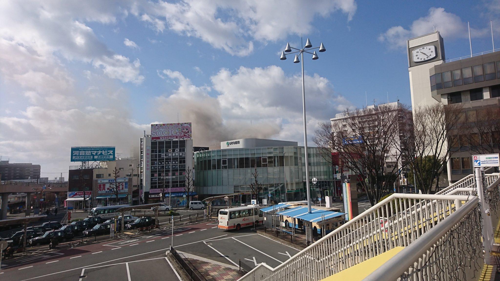 画像,茨木駅前、煙が上がってるぞ🤔 https://t.co/JDEGBSBMLp。