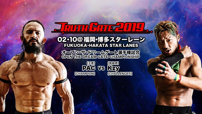 "Dragon Gate: ""Truth Gate 2019"" PAC defiende su cinturón 2"