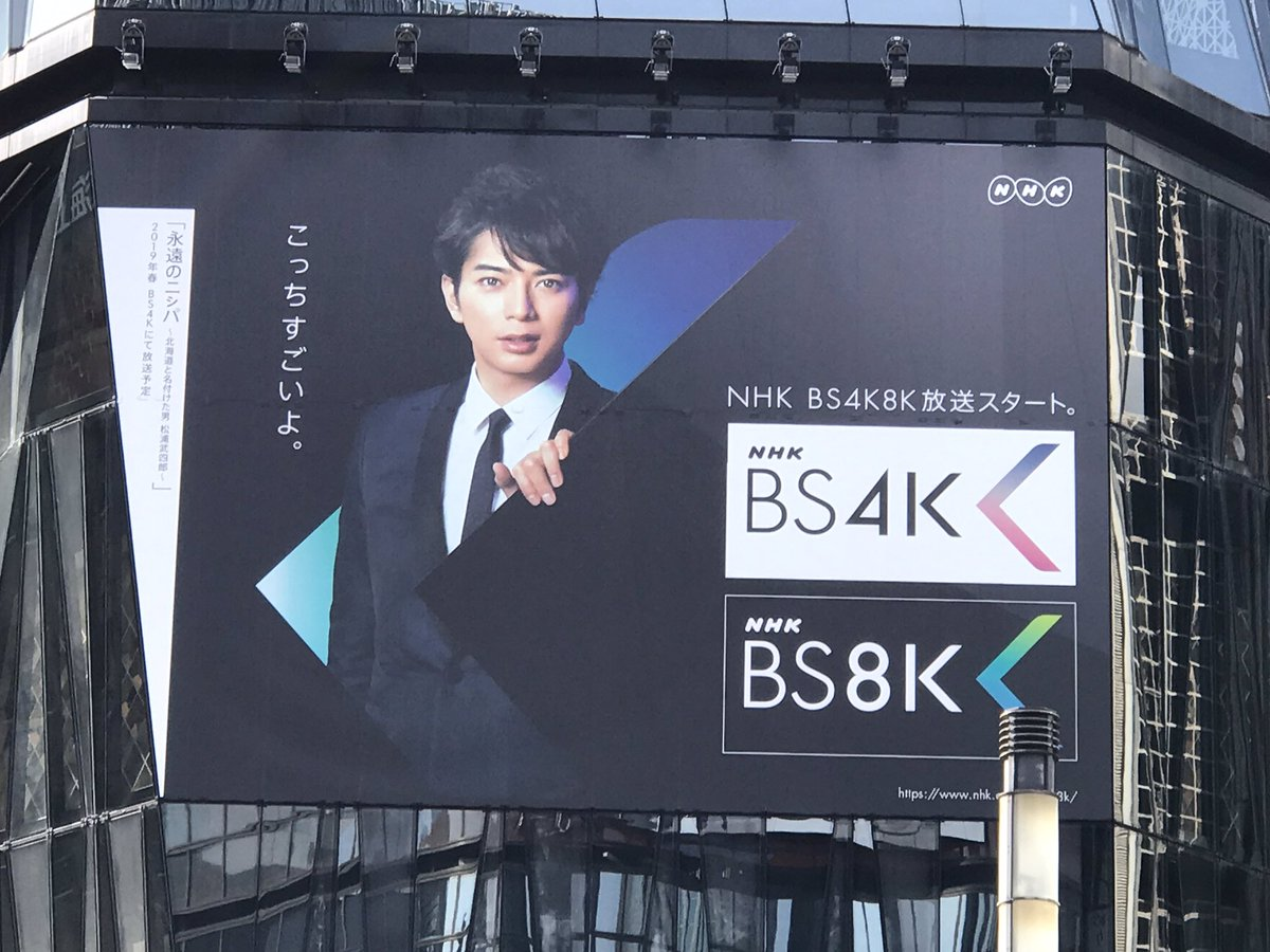 bs8k hashtag on Twitter