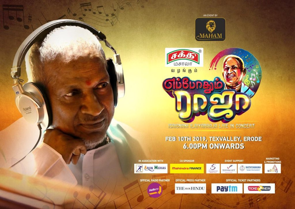 Eppodhum Raja 🙏🙏 The maestro at Erode on Feb 10th!Congratulations and best wishes Maham team @ygmadhuvanthi for a blockbuster show 😀