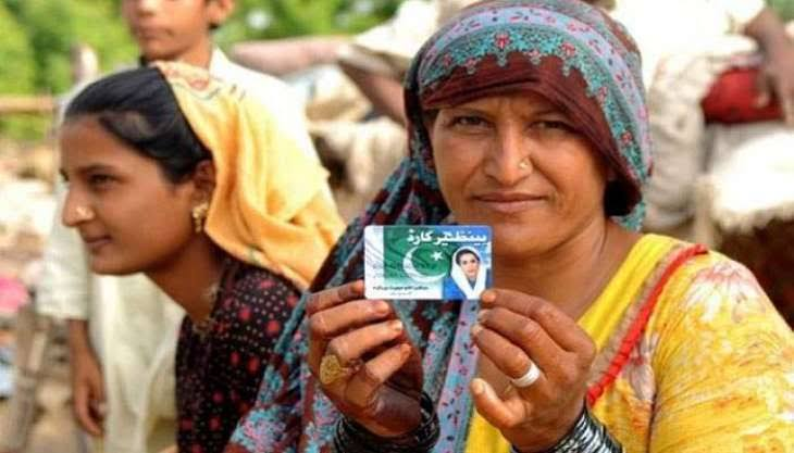Wow, Faisal Javed's agency didn't get this right?   BISP has come a long way...what a serious photoshop.