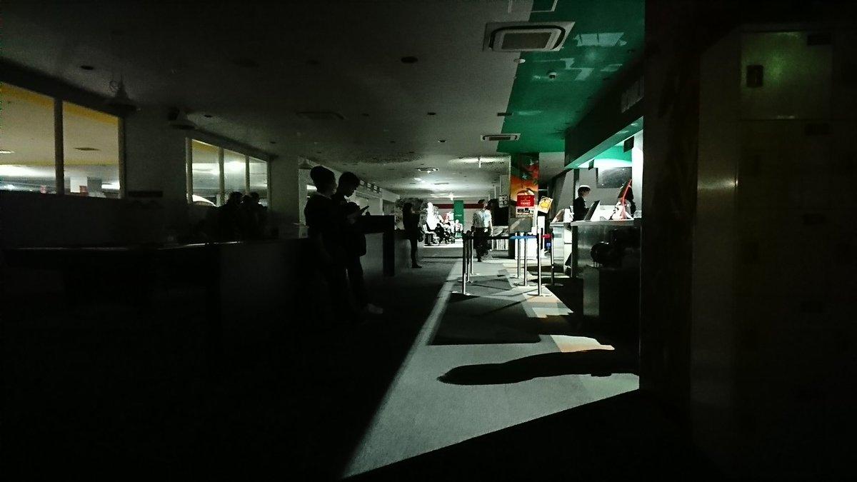 画像,【停電情報まとめ】総武線 千葉駅や京葉線蘇我駅など千葉の広範囲で一時大規模停電2月10日 - NAVER まとめ https://t.co/BwMpSEKx2a…