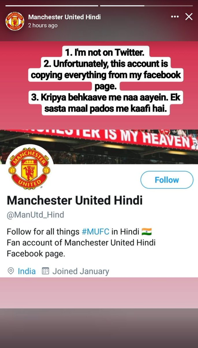 FYI: All tweets are copied from the Manchester United Hindi Facebook page, hence 'Fan account' mentioned in our Twitter bio.   The sole reason for doing this is to have fun and banter in the Twitter space as they are not officially present.  We don't intend in taking any credit.