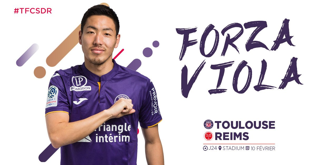 Toulouse FC's photo on #TFCSDR