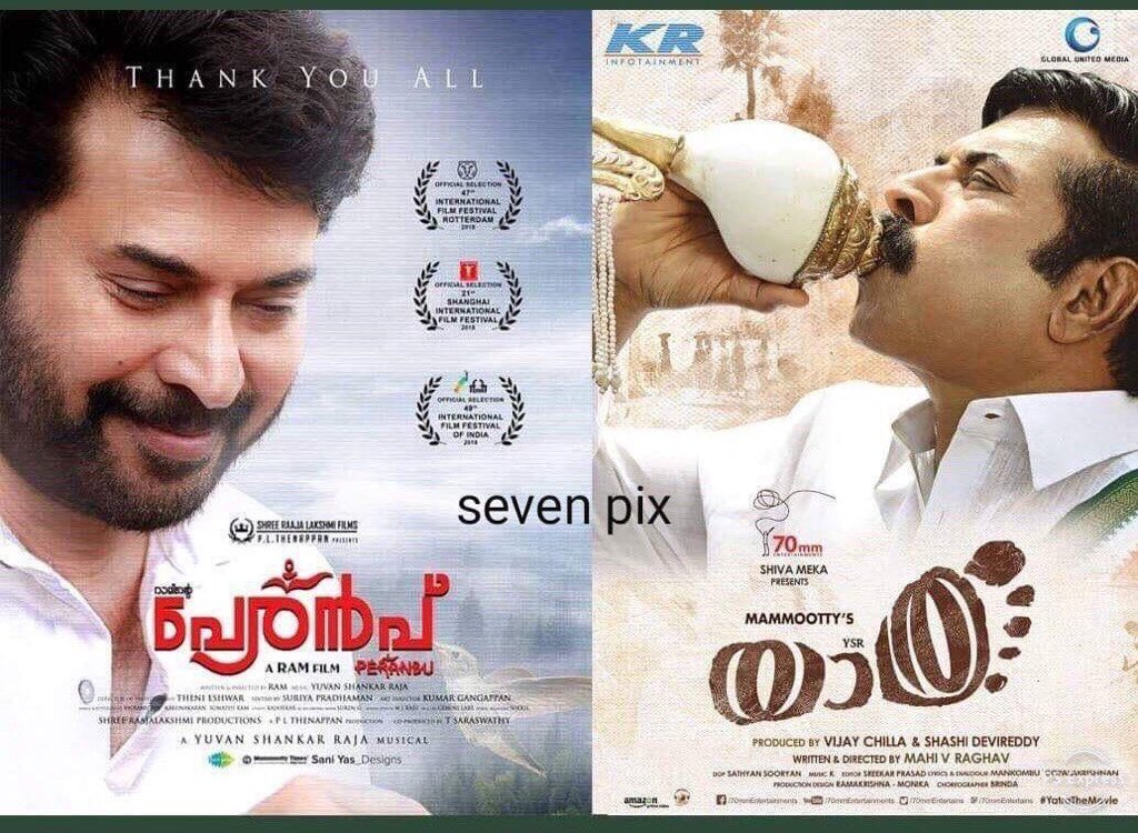 Recently #Peranbu n now #Yatra so many feedbacks and what a varied choice @mammukka .. Thank you team for inspiring us with this truth and purity of cinema! All respects 🙏🙏🙏