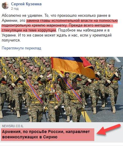 """""""Славетна """"200 бригада"""" поповнилася чотирма """"колорадами"""", троє - полетіли зализувати рани"""", - українські воїни знищили бліндаж окупантів біля Пікуз - Цензор.НЕТ 4243"""
