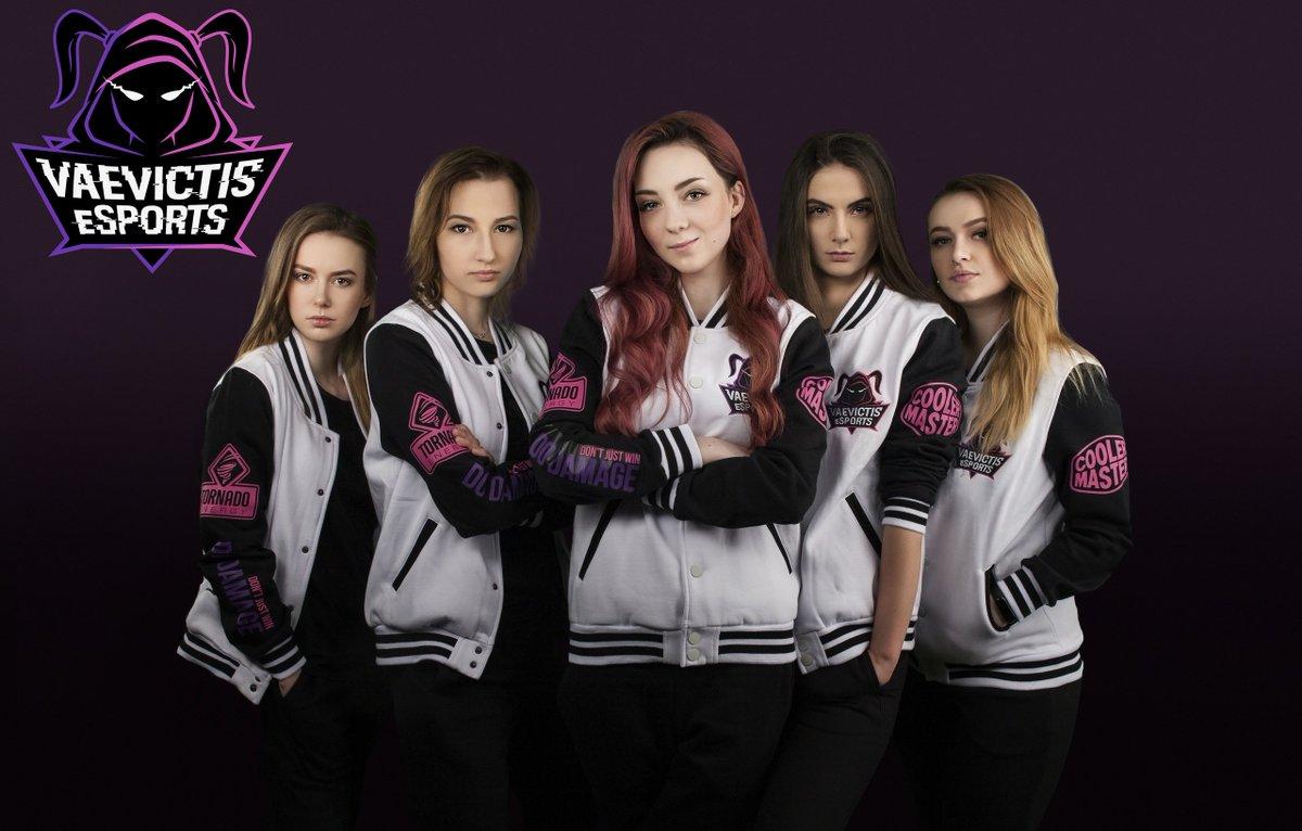Resultado de imagen para teams chicas de esports