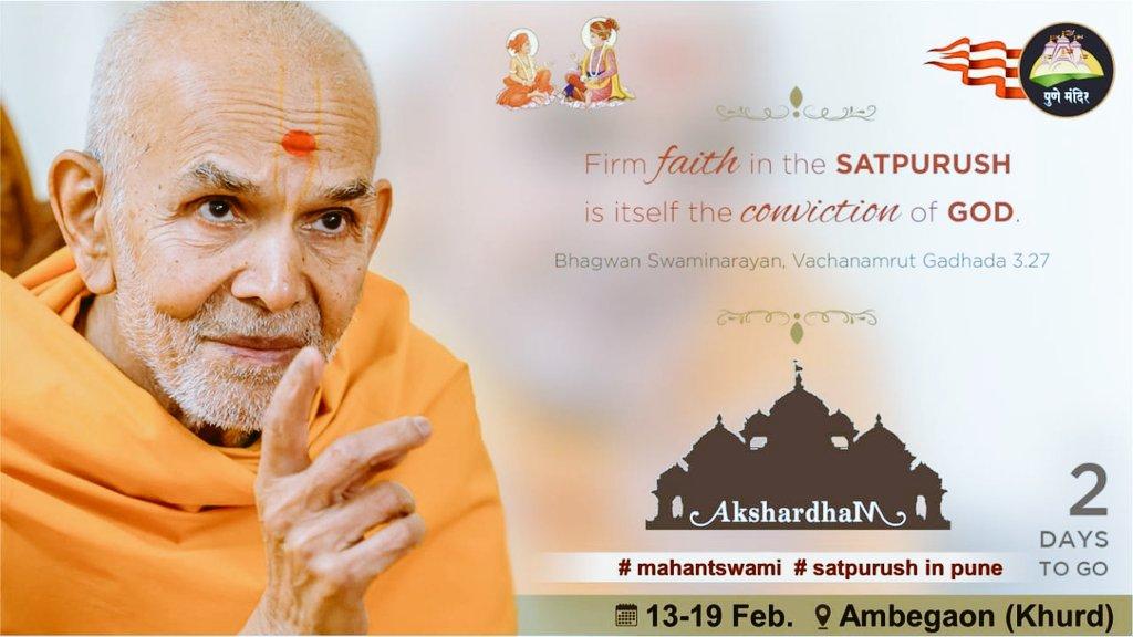 Happy New Year Mahant Swami 12