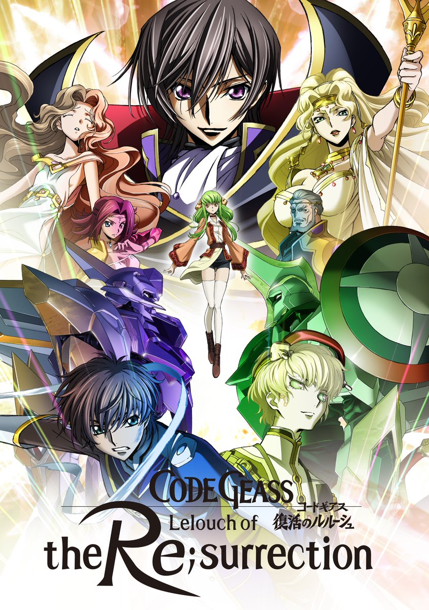 Image result for code geass lelouch of the resurrection funimation