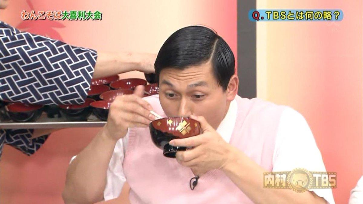 内村tbs hashtag on Twitter
