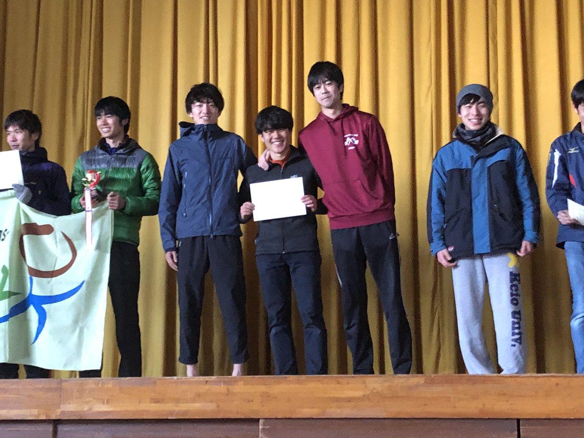 昨日行われた山リハリレーでME早稲田大学Aチーム関東2位で表彰されました!雪にも寒さにも負けず春インカレに向けて頑張ります💪