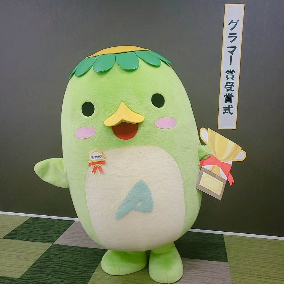 日成アドバンス(アドカッパ)'s photo on #グラミー賞