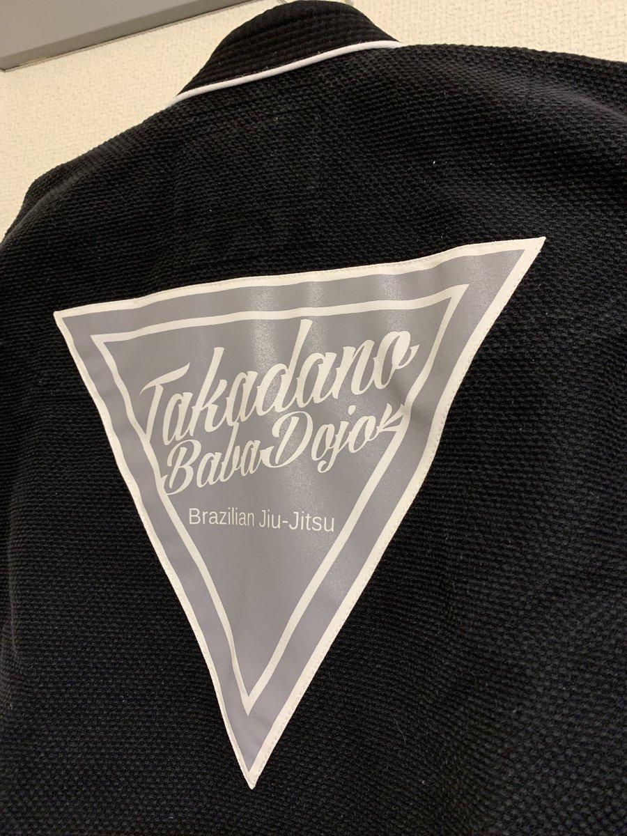試合に向けて道着に パッチ貼ってもらいました❗️  東京イサミの北野さんありがとうございます😊  縫製めちゃ丁寧でした。  気合いが入ります❗️  #東京イサミ #FULLFORCE #ヨウチ柔術