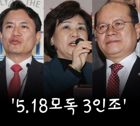 자봉 / 워싱턴동포's photo on 이종명