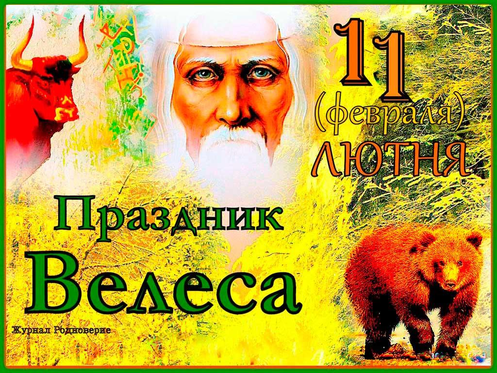 Праздник крещения руси открытки роман начался