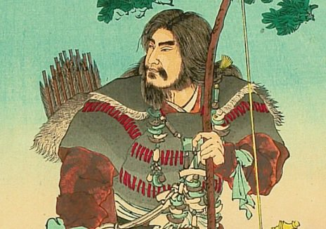 HISTORY: On this day in 660 BC, Japan was founded by Emperor Jimmu.