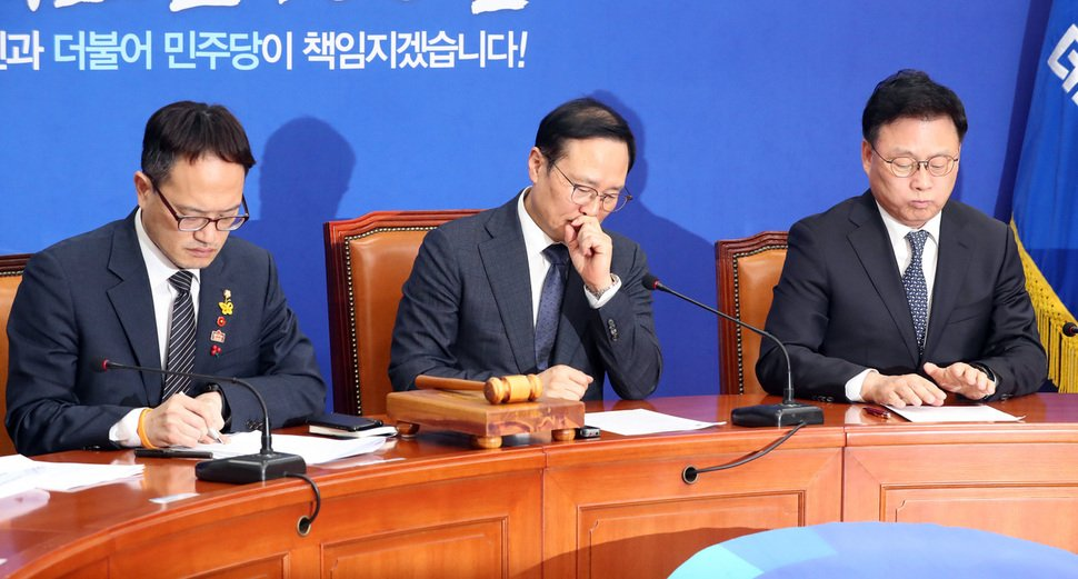 한겨레's photo on 반나치법