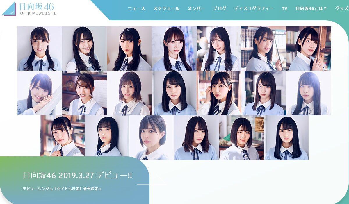 欅坂46渡邉理佐1st写真集4月10日発売【公式】's photo on 日向坂